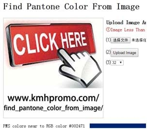 find pantone color from image